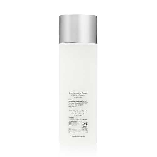 Body Massage Cream 1