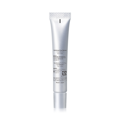 QuSome Eye Serum 1