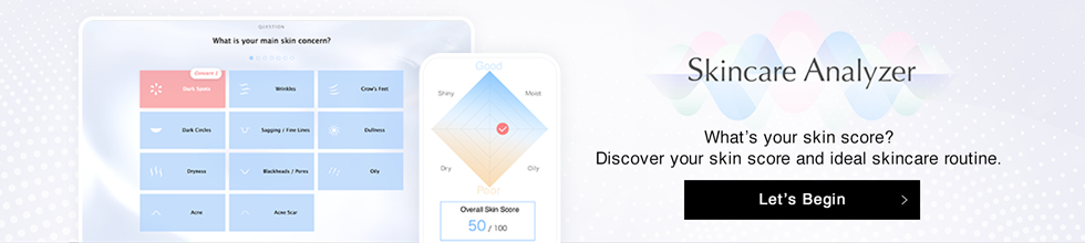 Skincare Analyzer. What's your skin score? Discover your skin score and ideal skincare routine.